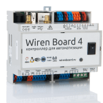 Wiren Board 4